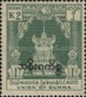 [Burma Postage Stamps Overprinted in Burmese, Typ O6]