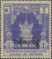 [Burma Postage Stamps Overprinted in Burmese, Typ O7]
