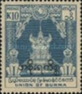 [Burma Postage Stamps Overprinted in Burmese, Typ O8]