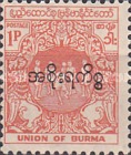 [Burma Postage Stamps of 1964 Overprinted in Burmese - Birds, Typ P]