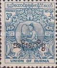 [Burma Postage Stamps of 1964 Overprinted in Burmese - Birds, Typ P1]