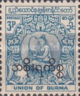 [Burma Postage Stamps of 1964 Overprinted in Burmese - Birds, Typ P2]