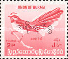 [Burma Postage Stamp Overprinted in Burmese - Birds, type P6]