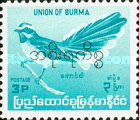 [Burma Postage Stamp Overprinted in Burmese - Birds, type P7]