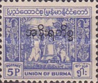 [Burma Postage Stamps of 1964 Overprinted in Burmese - Birds, Typ Q]
