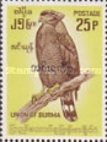 [Burma Postage Stamps of 1964 Overprinted in Burmese - Birds, Typ R]