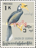 [Burma Postage Stamp Overprinted in Burmese - Birds, type T]