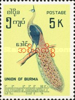 [Burma Postage Stamp Overprinted in Burmese - Birds, type V]