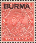 [India Postage Stamps Overprinted