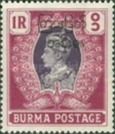 [No. 52-66 Overprinted, type AB11]