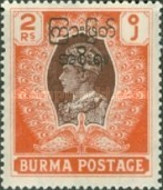 [No. 52-66 Overprinted, type AB12]