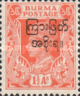 [No. 52-66 Overprinted, type AB4]