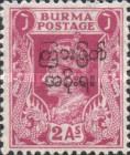 [No. 52-66 Overprinted, type AB5]