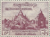 [The 6th Buddhist Council, Rangoon, Typ CM]