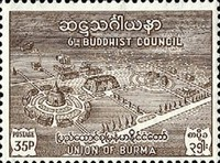 [The 6th Buddhist Council, Rangoon, Typ CN]