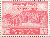 [The 6th Buddhist Council, Rangoon, Typ CP]