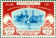 [The 2nd Southeast Asia Peninsula Games, Rangoon, Typ DA]
