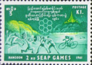 [The 2nd Southeast Asia Peninsula Games, Rangoon, Typ DD]