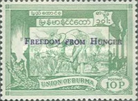 [Freedom from Hunger - Issues of 1954 Overprinted