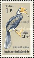 [Burmese Birds, Typ EE]