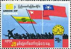 [The 25th Anniversary of Burmese Armed Forces, Typ EN]