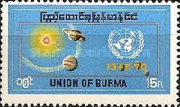[The 25th Anniversary of United Nations, Typ EO]