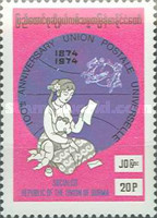 [The 100th Anniversary of Universal Postal Union, type FL]