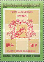 [The 100th Anniversary of Universal Postal Union, Typ FM]