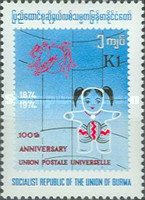 [The 100th Anniversary of Universal Postal Union, type FN]