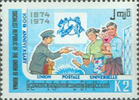 [The 100th Anniversary of Universal Postal Union, type FO]