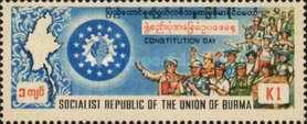 [Constitution Day, type GB]