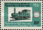 [The 100th Anniversary of Railway in Burma, Typ GG]