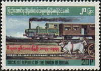 [The 100th Anniversary of Railway in Burma, Typ GH]