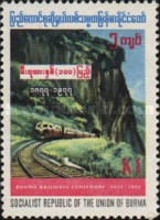 [The 100th Anniversary of Railway in Burma, Typ GK]