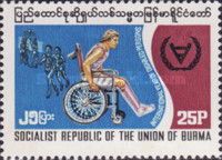 [International Year of Disabled Persons, type HD]