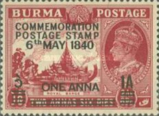 [The 100th Anniversary of the First Postage Stamp - No. 26 Surcharged, Typ L]