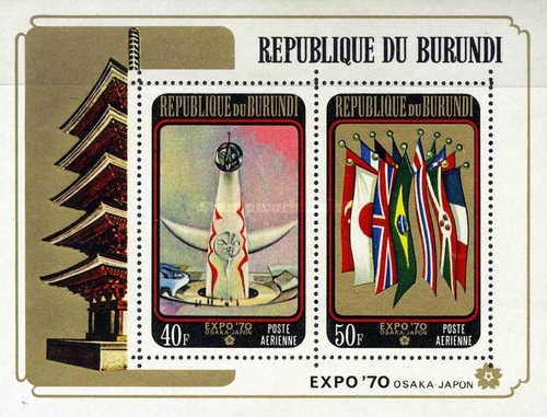 [Airmail - World Fair