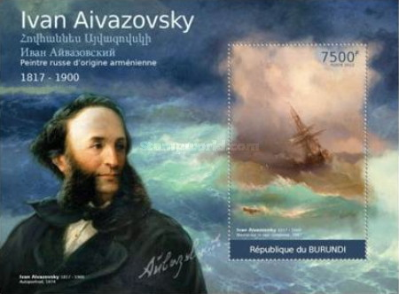 [Paintings by Ivan Aivazovsky, 1817-1900 - Sailing Ships, Typ ]