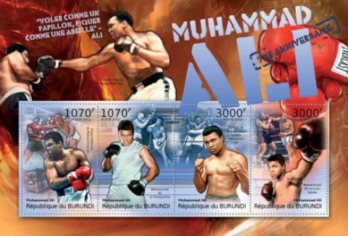 [The 70th Anniversary of the Birth of Muhammad Ali, Typ ]