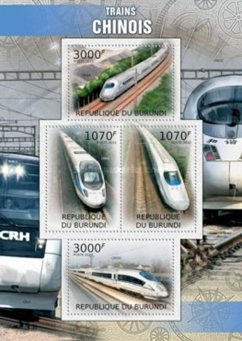 [Transportation - Chinese Trains, Typ ]