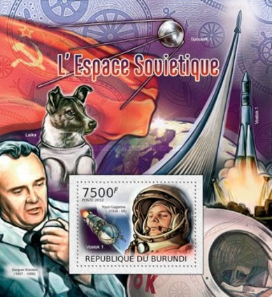 [Russia in Space, Typ ]