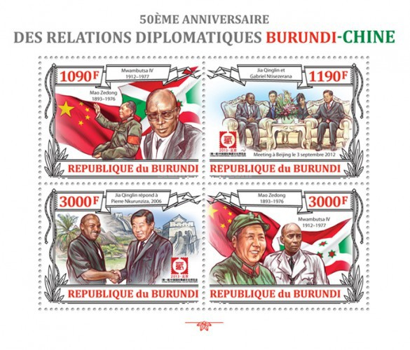 [The 50th Anniversary of Diplomatic Relations Burundi-China, Typ ]