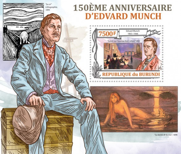 [The 150th Anniversary of Edvard Munch, Typ ]