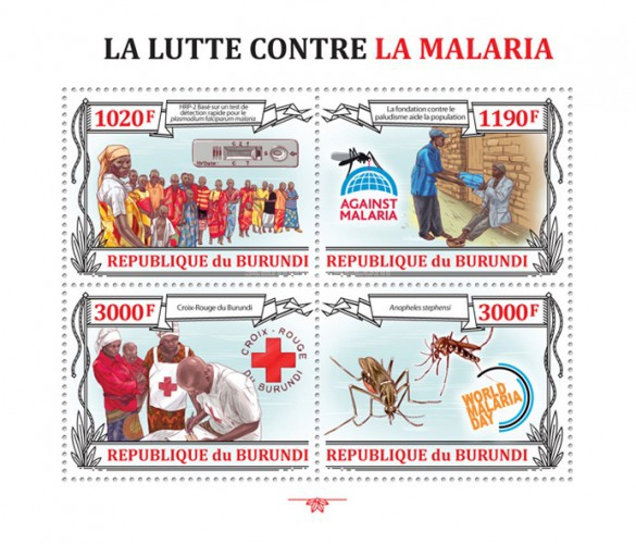 [Fight Against Malaria, Typ ]