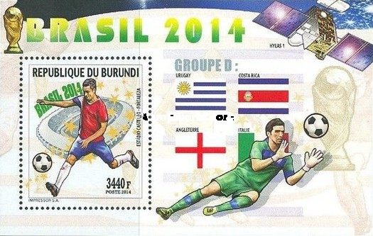 [FIFA Football World Cup - Brazil, Typ DHY1]