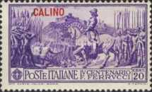 [Italian Occupation- Italian Postage Stamps No. 308-312 Overprinted