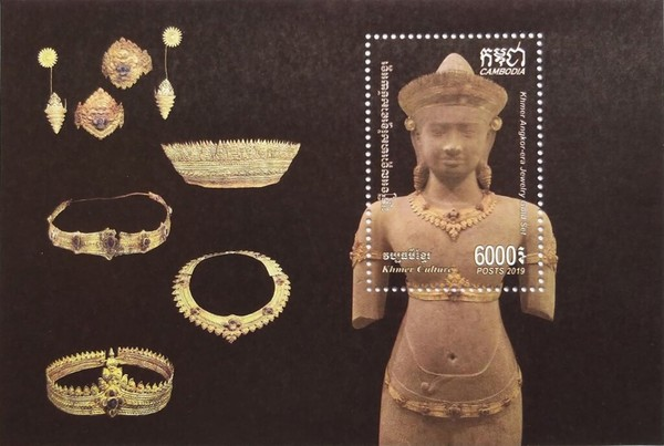[Khmer Culture - Khmer Angkor Era Gold Jewelry, Typ ]