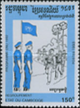 [United Nations Transitional Authority in Cambodia Pacification Programme, тип ASH]