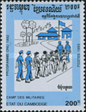 [United Nations Transitional Authority in Cambodia Pacification Programme, тип ASI]