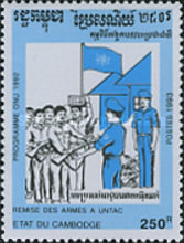 [United Nations Transitional Authority in Cambodia Pacification Programme, тип ASJ]